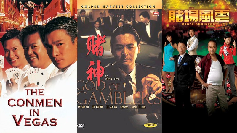 10 bộ phim hàng đầu lấy bối cảnh thế giới cờ bạc